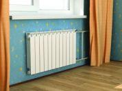 Замена батарей отопления в Москве и Московской области. Установка радиаторов отопления.
